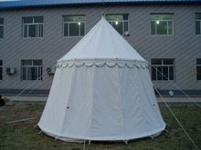 used yurt for sale