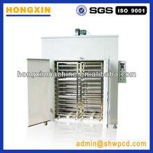 Whirlston professional dried raisin machine