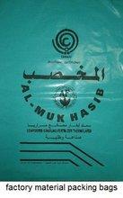 material packing bags