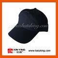 لوحة سوداء رخيصة التصميم 5 قبعة بيضاء مع أي شعار