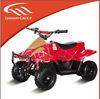 smart ATV with lead acid battery 36V10AH for kids