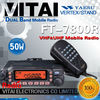 Dual Frequency Car Motorcycle transceiver FT-7800R Radio