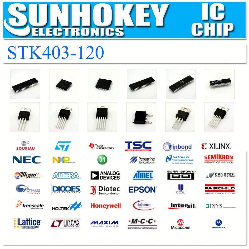 ( микросхемы) stk403- 120