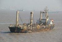 GC648390 - DWT 6483 G/C Ship