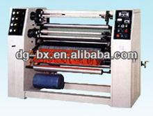 BX-215 BOPP Stationery Adhesive Tape/Adhesive Invisible Stationery Tape Slitting Machinery