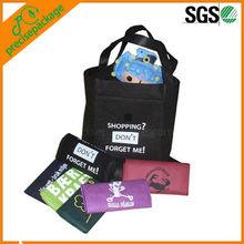 PP Non Woven Folded Shopping Bag (PRF-619)