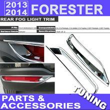 2013 2014 Forester Rear Fog Light Trim Cover For Subaru Forester All Sub-models 2.5i 2.5i Premiun 2.5i Limited 2.5i Touring...