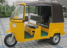 BAJAJ 150cc passenger yellow three wheel motorcycle