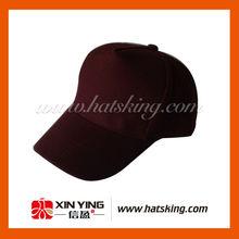 cheap custom cotton 5 panel baseball cap and hat