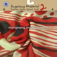 2013 fashion jacquard curtains fabric