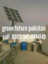 solar power system 120w (high power)