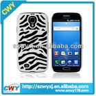 2-Piece Zebra Combo Hard Soft Case Cover For Samsung galaxy s4 Silicone Armor Case