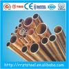 copper pipe ! ! ! copper pipe for air conditioner price