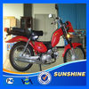 Super Zongshen Engine 110CC Hot Selling EEC Motorcycle (SX50Q-5A)