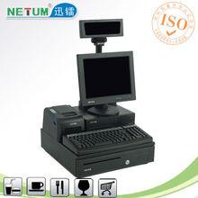 NT-E200 Supermarket retails pos terminal and ecnomical electronic cash register