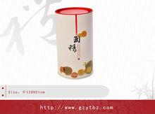 Round tin printing company