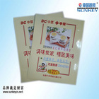 chicken essence three sides sealing packaging bags