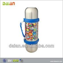 Double wall vacuum flask