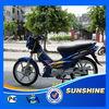 SX110-6A 50CC 70CC 110CC Amazing Cub Moped