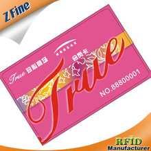 vip card for true department stores in China/carte VIP pour les vrais grands magasins en Chine