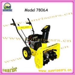 2013 newest design snow cleaning machine price/ snow sweeping machine price