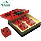 480g Monogatari from Yi Nationality B