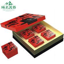 480g Monogatari from Yi Nationality Black Tartary Buckwheat Tea--- slimming yellow tea