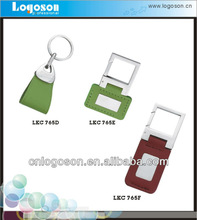 2013 fashion design blank metal and leather metal key chain