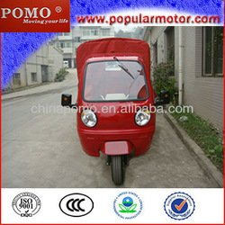 2013 Popular High Quanlity Chinese 250CC Water Cool Cheap Cargo 175CC Three Wheel Motorcycle