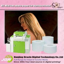 240g matte e glossy photo paper rc para noritsu/fujifilm impressora minilab
