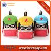new present discount shoulder strap book school bag