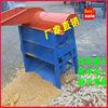 Good small corn shelling machine hot sale corn sheller for sale