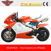 kids pocket bike 49cc(PB008)