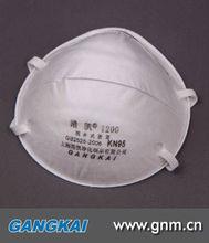 Activated Carbon en 149 ffp2 mask