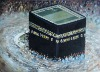 Hand Made Khaana Kaaba Oil Painting on Canvas ( Item No.IS/PG4U/110)