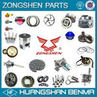 zongshen motorcycle parts engine parts