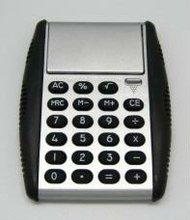 Calculator 400