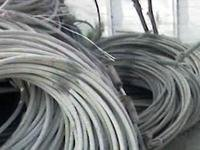 ALUMINUM CABLE used