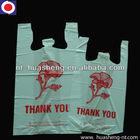 100% virgin material HDPE shopping bag custom logo