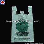 100% virgin material HDPE shopping bag printing