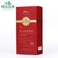 مصنع كامل 138g الذهبي أسود نوعية القمح طرطيري الشاي------ الأسماء التجارية الشاي
