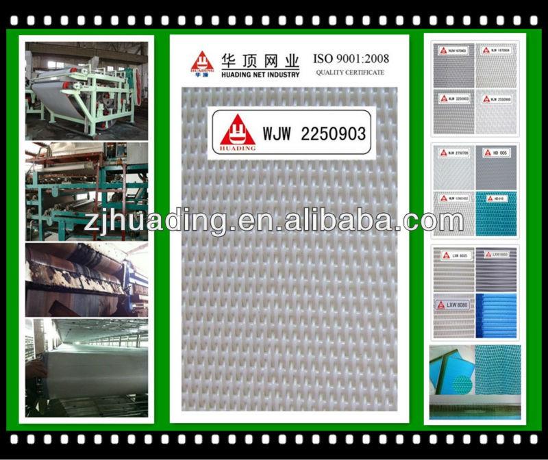 polyester sludge dewatering conveyor belt