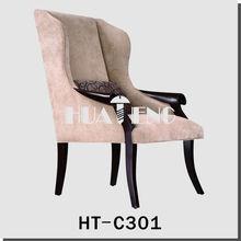 Modern high back chair/hotel sofa chair/hotel furniture HT-C301