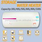 storage water heater JC5 wood hot fired water heater