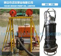 Submersible pool/pond sand dredging pump machine