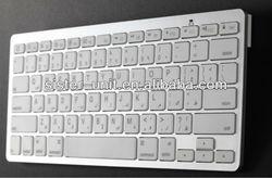 BK3002 Bluetooth version 3.0 Multi-language slide wireless bluetooth keyboard case
