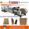 Ping Yang Brown Kraft SOS paper Carrier Bag Wine packing kraft paper bag Paper Bag Machine