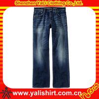 2013 OEM hot sale high quality dark blue trendy men wash loose design fantasy jeans