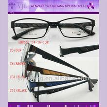 combination eyeglasses frames wenzhou manufacturer
