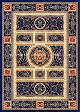 Hot Sale Classic Design 100% PP Home Decorative Area Carpet Rug